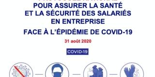 Nouveau protocole sanitaire applicable dans les entreprises à partir du 1er septembre 2020   Aurélie Arnaud, Droit du Travail Paris 8
