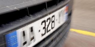 Autocollants régionaux interdits sur plaques d'immatriculation