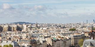 Maître Mengue   Paris 13ème