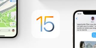 ios 15 : mise à jour ne s'affiche pas, mise à jour n'est pas proposée